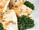 Рецепта Халуми от козе сирене